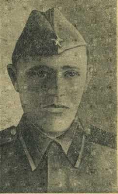 Призван в армию в январе 1942 года