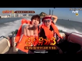 170104 New Journey to the West 3 Teaser #1