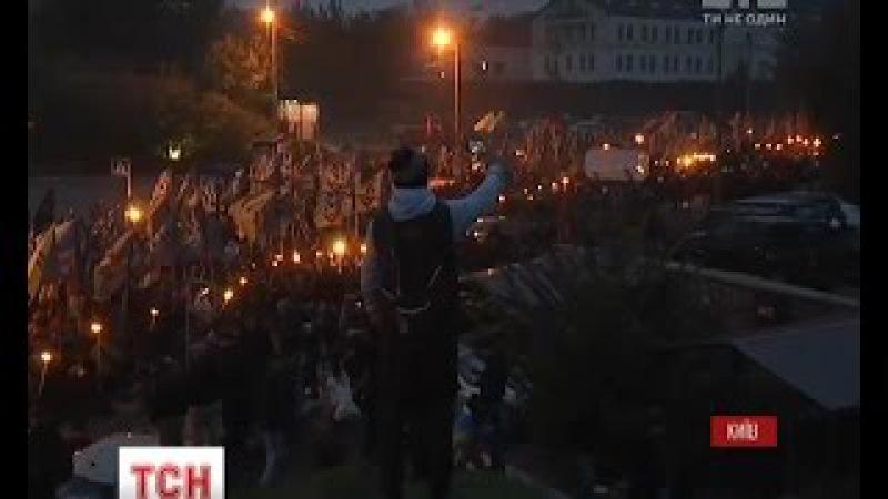 Прапори і смолоскипи активісти зібралися в центрі Києва на Марш патріотів