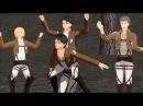 Shingeki no MMD -BOMBA- Armin, Levi, Eren, Jean