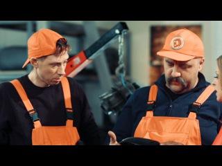 Как отремонтировать БМВ за 30 минут — На троих — 31 серия