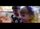 Детский Клип перед Выпускным в ДС на песню Новое Поколение Лаурита