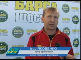Хокейний турнір пам'яті видатного Шосткинського тренера Олександра Михайловича Федоренка