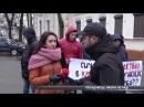 У Сумах мітингують проти людини Януковича