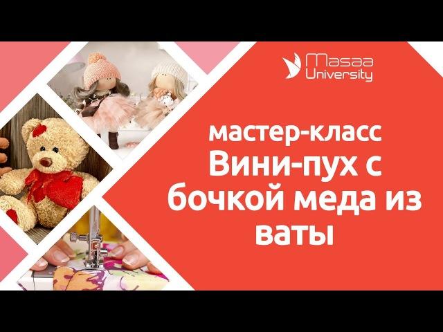 Авторские куклы и игрушки своими руками. День 4. Елена Васько