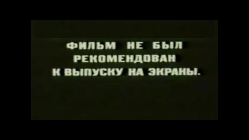 СЕКРЕТНЫЙ АРХИВ НКВД. ЗАПРЕЩЕННЫЙ В СССР ФИЛЬМ.