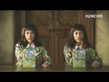 Japanese TV COMMERCIAL #coub, #коуб