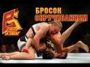 Тайский бокс Бросок скручиванием из клинча от бойца UFC Валентины Шевченко Valentina Shevchenko