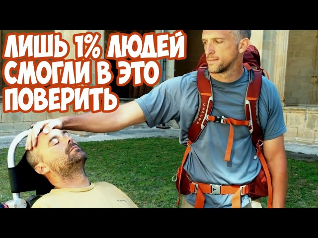 Лишь 1% людей смогли в это поверить! История самой невероятной дружбы!