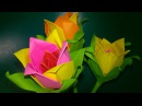 Оригами Роза Из Бумаги Простые Цветы Своими Руками. Origami Rose. Поделки Из Бумаги По ...