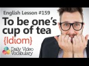 English Lesson 159 To be one's cup of tea Idiom Learn English Pronunciation Vocabulary