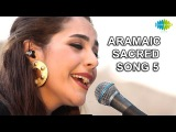 Abeer Nehme Aramaic Sacred Song 5 (World Sufi Spirit Festival  Live Recording)