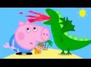 Свинка Пеппа МУЛЬТИК на русском Все Серии Подряд #74 смотреть