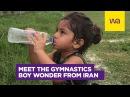 Arat Hosseini The Gymnastics Boy Wonder Strongest Kid Ever