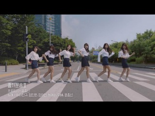 [MV] 홀가분송 Ⅱ_윤종신, 여자친구(GFRIEND), 정진운, 장재인