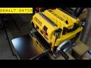 Лучший в мире настольный рейсмус DeWALT DW735 / Best Benchtop Thickness Planer