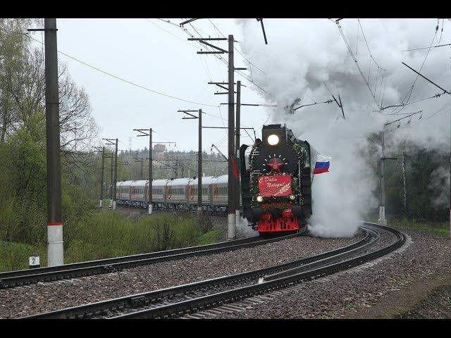 Труба с небом разговаривает. Паровозы П36 0120 и 0110 в тяге на подъёме с поездом Победы.