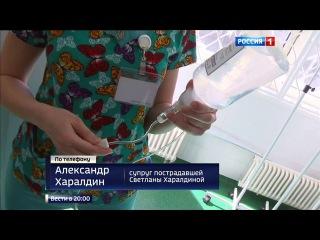 Московская полиция проверяет деятельность знахаря-шарлатана