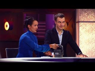 Где логика?: Иван и Эльвира Абрамовы vs. Евгений Папунаишвили и Глюкоза - Пятый раунд