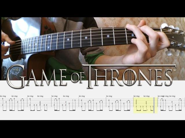 [Игра Престолов] Как играть на гитаре (Game of Thrones) ТАБЫ | Уроки гитары от PlayThis6