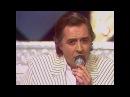 Ион Суручану - Незабудка Песня года 1989 Финал
