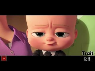 Босс-Молокосос / The Boss Baby - Первый дублированный трейлер (2017) 1080p HD