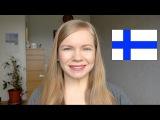 Сколько стоит жизнь в Финляндии?