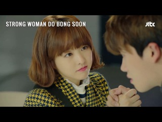STRONG WOMAN DO BONG SOON Ep 1 – Let's Arm Wrestle