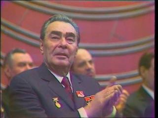 Леонид Ильич Брежнев на XVII съезде ВЛКСМ (23.04.1974)