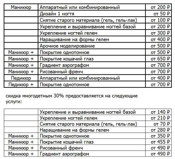 плету косы, делаю маникюр и педикюр)))
