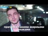 Александр Петров Гриша Измайлов и Вадик из ЗКД могут встретиться в кадре