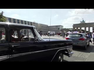 Чайка Газ 13 в Берлине. Советский лимузин на дорогах Германии Chaika Tschaika GAZ 13
