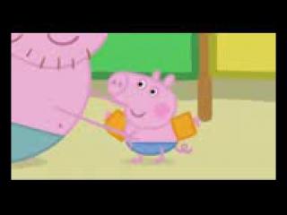 запрещённая серия свинки пепы