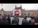 Парад Победы на Красной площади. LIVE