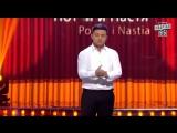 Potap_i_Nastya_-_pesnya_s_surdoperevodom_Papa_vam_ne_mama_Vechernij_Kvartal_