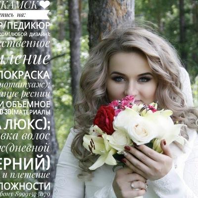 Эльвина Гареева
