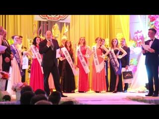 Награждение финалисток и объявление имени победительницы