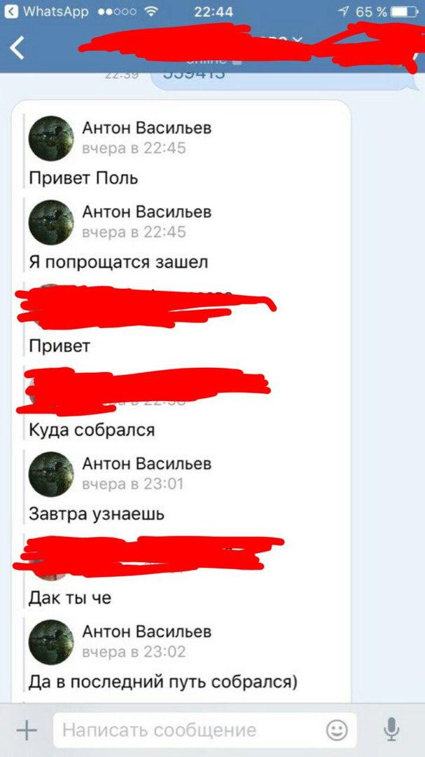 [BIZTPOL] Oroszország és a Szovjetunió utódállamai - Page 12 IDhLzo3Fehg