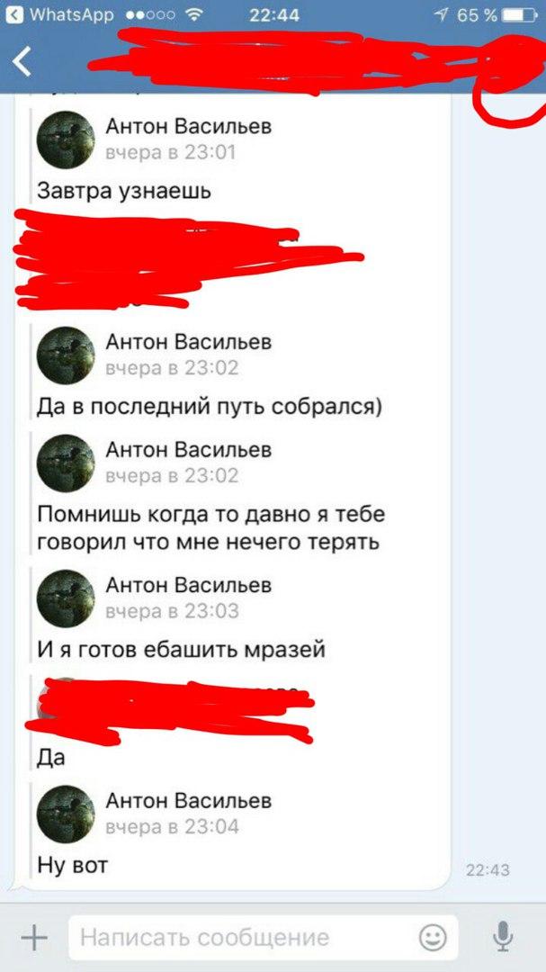 [BIZTPOL] Oroszország és a Szovjetunió utódállamai - Page 12 YOjt4XunMvU