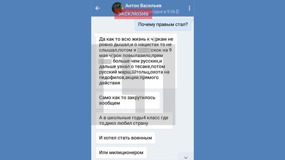[BIZTPOL] Oroszország és a Szovjetunió utódállamai - Page 12 -3GAgmzoDFw