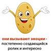 Рисованное видео про Ваш Бизнес  ТОЛЬЯТТИ| РФ