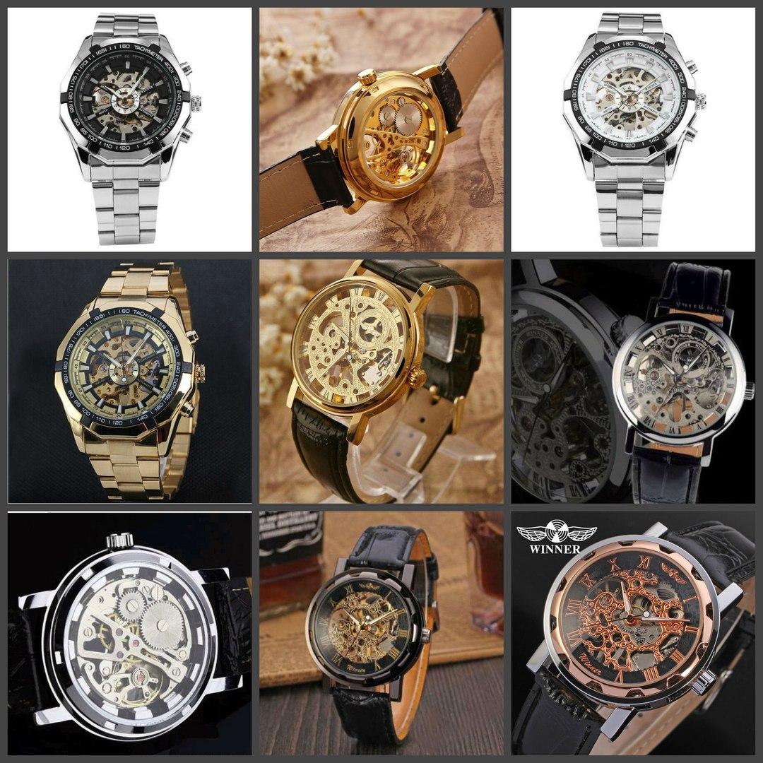 Часы Skeleton Winner купить в Москве