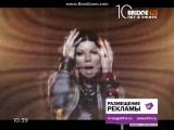 Black Eyed Peas - The time (Dirty bit) (BridgeTV)