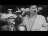 """«Их знали только в лицо» киностудия им. Довженко, 1966 — Папаша, это же """"Павел Буре""""!"""