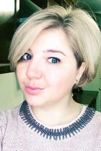 Надя Большакова