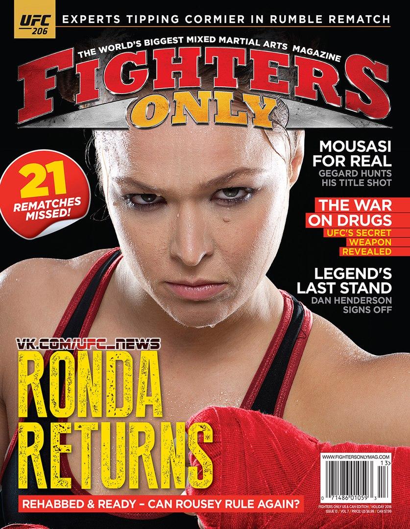 Ронда Роузи на обложке нового выпуска журнала Fighters Only