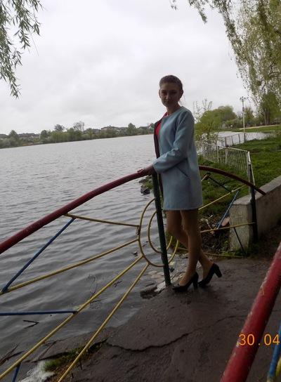 Надя Федорчук
