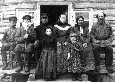 Россия начала XX века