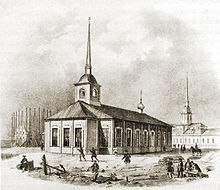 Первая Исаакиевская церковь...