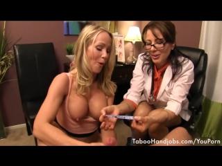 Похожее видео mom and the cock doctor